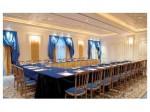 Hoteles con salas de reuniones